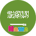 Download Saudi Arabia News-KSA News-Saudi News-سعودي نيوز 1.6 APK