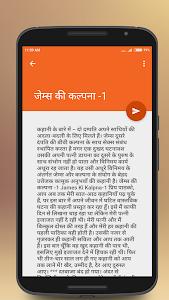 screenshot of Sex Stories - Desi Kahaniya version 1.1
