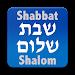 Download Shabbat Shalom 2.3.0 APK