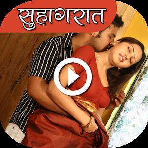 Download Shadi Ki Raat Ki Videos 1.3 APK