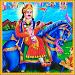 Download Shri Jaharveer Mantra Suniye 2.0.0 APK