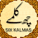 Download Six Kalimas of Islam - Learn the 6 Muslim Kalmas 2.13 APK