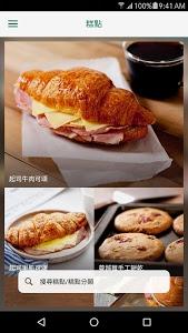 Download Starbucks TW 3.2.4 APK