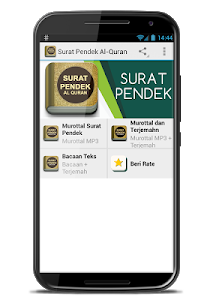 Download Surat Surat Pendek Al Quran 1.0 APK