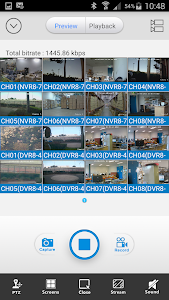 screenshot of SwannView Link version Varies with device