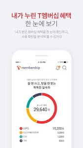 Download T멤버십 13.4 APK