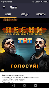 Download THT-CLUB 2.9.10 APK