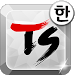 Download TS Korean keyboard-Chun Ji In2 4.6.5 APK