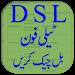 Download Telephone DSL Bill Checker 1.2 APK