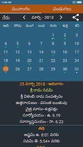 Download Telugu Calendar 2018 - Panchangam Festivals 1.0 APK