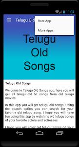 Old songs in telugu