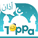 Download Alarm Adzan Otomatis, Media Umat Islam 2019: Toppa 2.1.0 APK