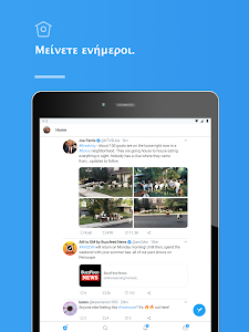Download Twitter  APK