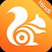 Download UC Browser Mini Hindi 9.3.0 APK