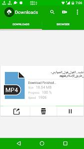 screenshot of UDownloader for Fast version 2.0