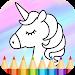 Download Unicorn Coloring Book 1.13 APK