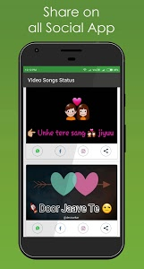 screenshot of Video Songs Status : Video Status Latest version 1.2