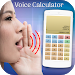 Download Voice Calculator 1.3 APK