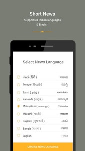 Download Way2News - News, Short News 6.5 APK