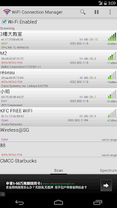 Download WiFi Connection Manager 1.6.5.9 APK