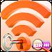 Download Wifi Password Hacker Simulator 3.2 APK