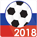 Download World Cup Russia 2018 - Live Scores & Schedule 2.9.5 APK