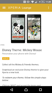 screenshot of Xperia Lounge (entertainment) version 3.2.15
