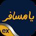 Download Yamsafer Express 1.1.0 APK