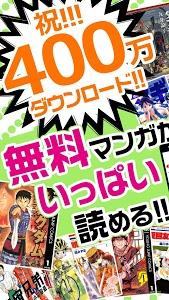 Download e-book/Manga reader ebiReader  APK