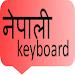 Download nepali keyboard 1.5 APK