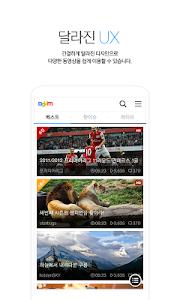 Download 다음 tv팟 - Daum tvPot 4.5.6 APK